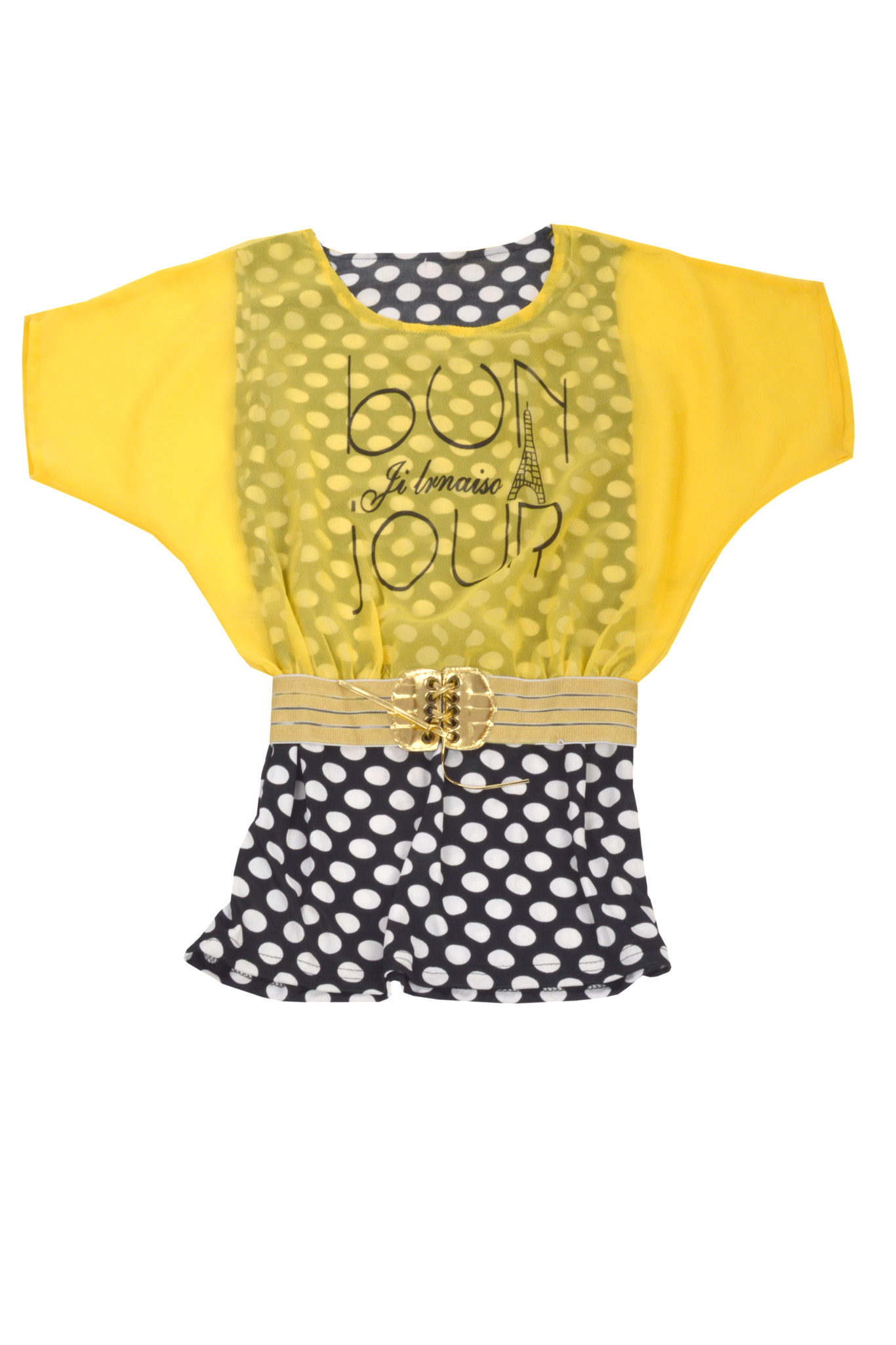 Beautiful Yellow & Black Top