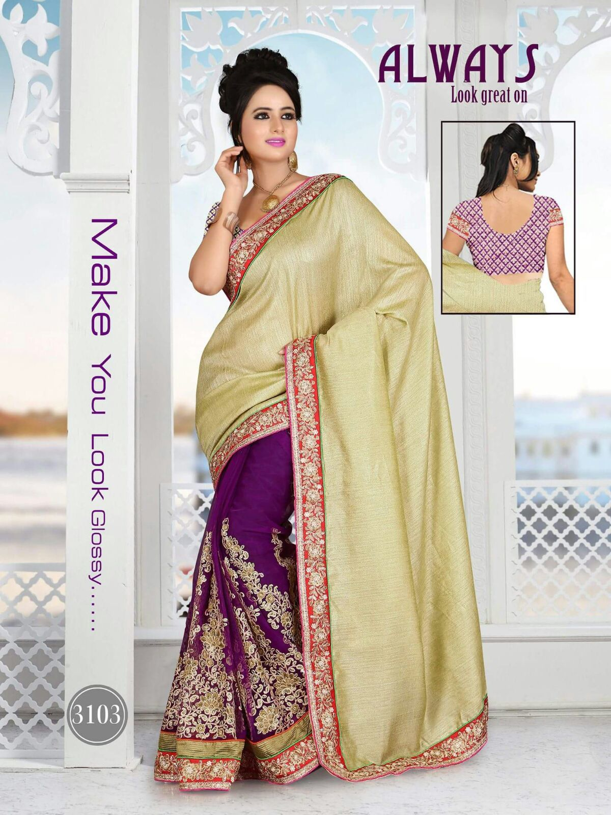 Cream & Purple Silk Saree