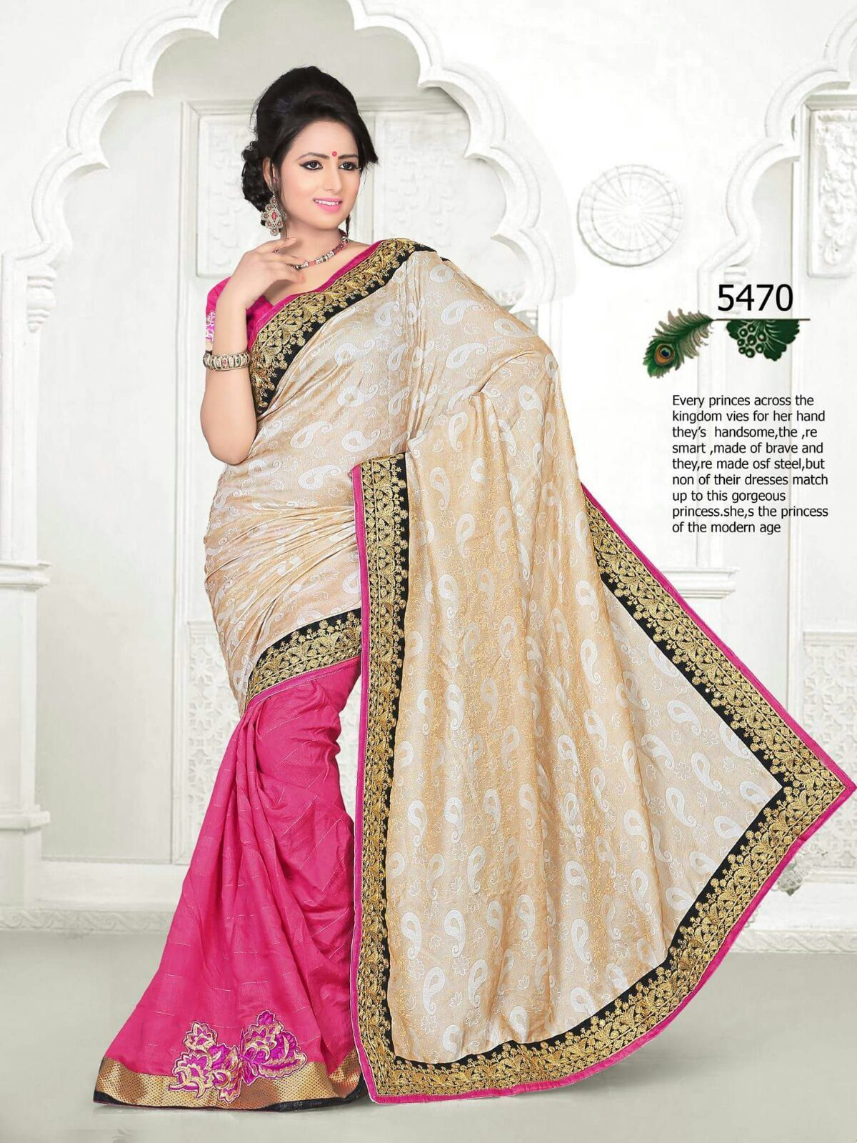 Designer Cream & Pink saree