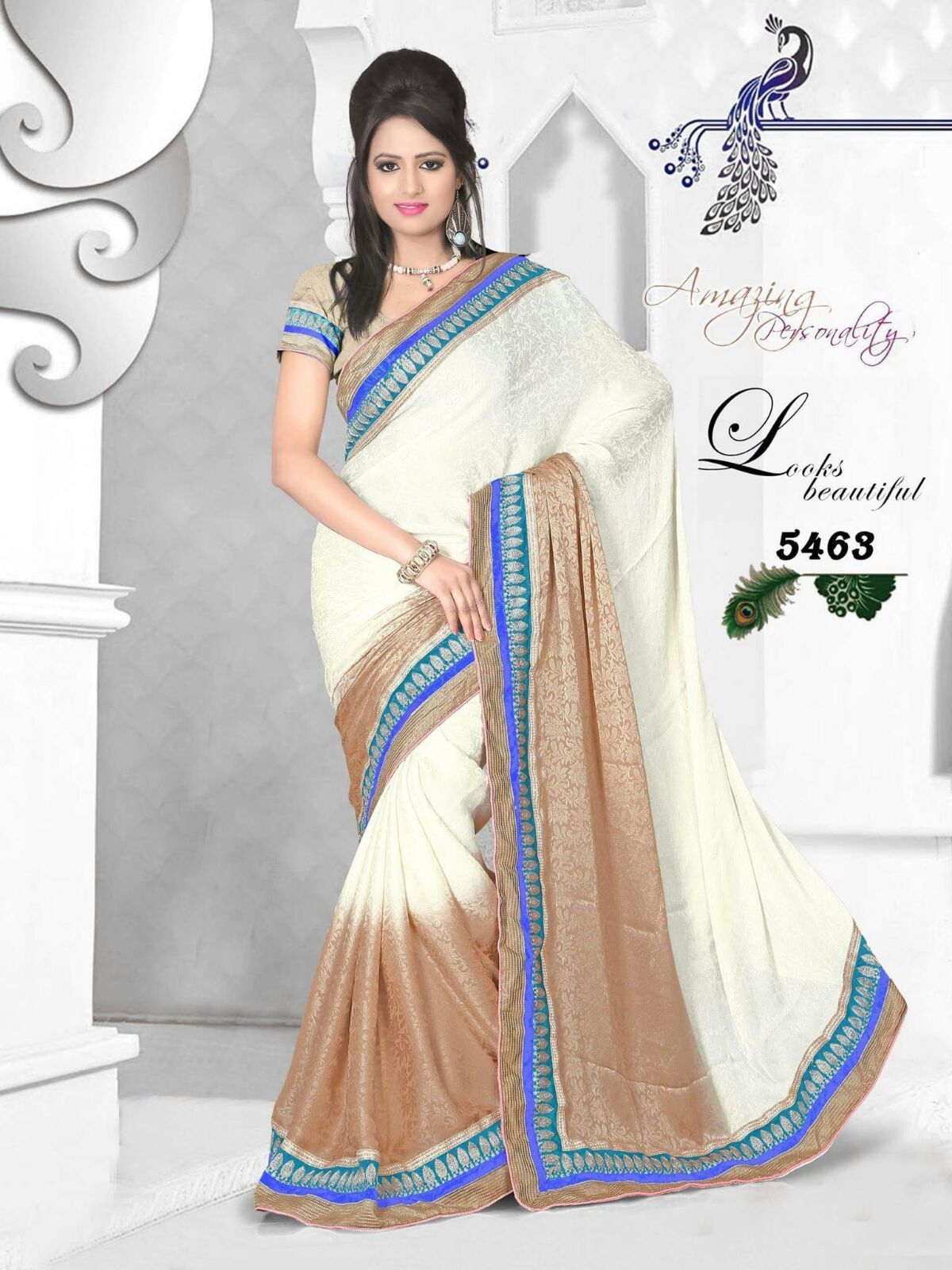 Beautiful White & Coffee Saree